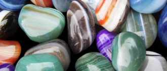 Агат – магические свойства камня