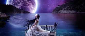 Лунное дыхание