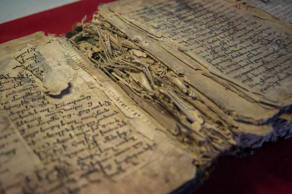 Старинные манускрипты