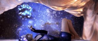 Что такое осознанные сны?