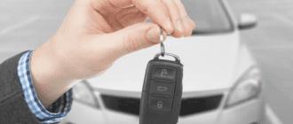Обряд на продажу машины